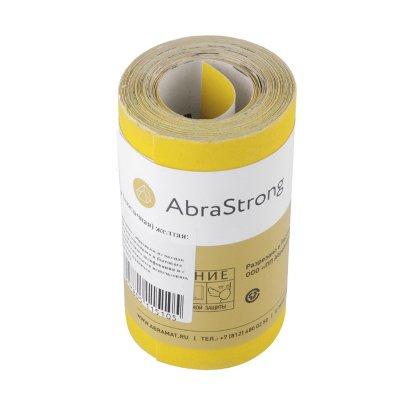 Бумага шлифовальная желтая 115мм Р80 рулон 5м