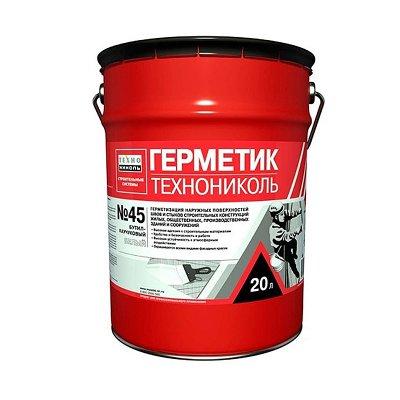 Герметик бутил-каучуковый Технониколь №45 серый 16 кг/20 л