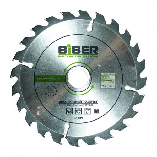 Диск пильный 150х20-16 z16 быстрый рез Biber