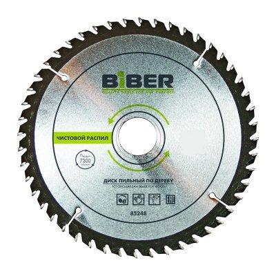 Диск пильный 160х20-16 z36 чистый рез Biber
