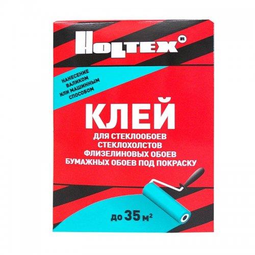 Клей для стеклообоев, стеклохолстов, флизелиновых и бумажных обоев под покраску (0,5кг) HOLTEX