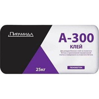 Клей для Блоков (пенобетона и газосиликата) А-300 (25кг)